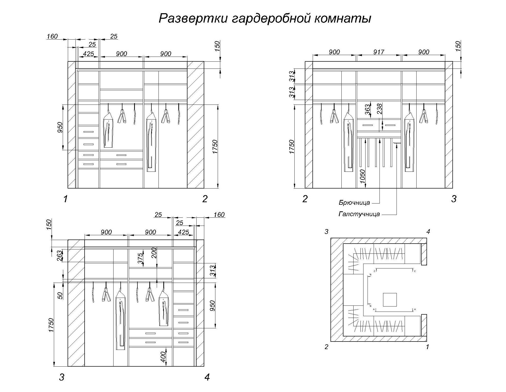Схемы шкафов в гардеробную