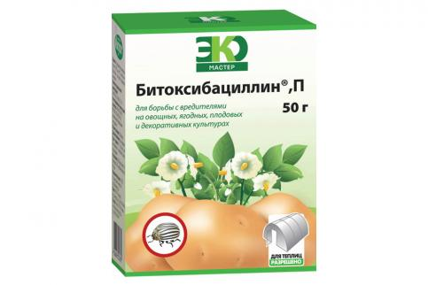 bitoksibacillin-50-g