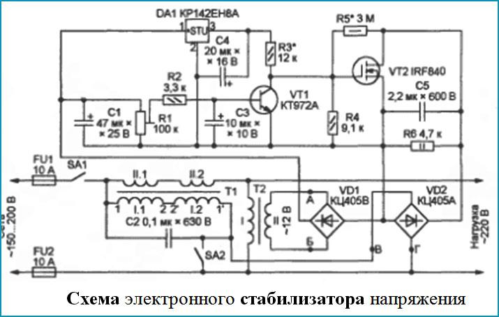 shema-jelektro-stabilizatora-n