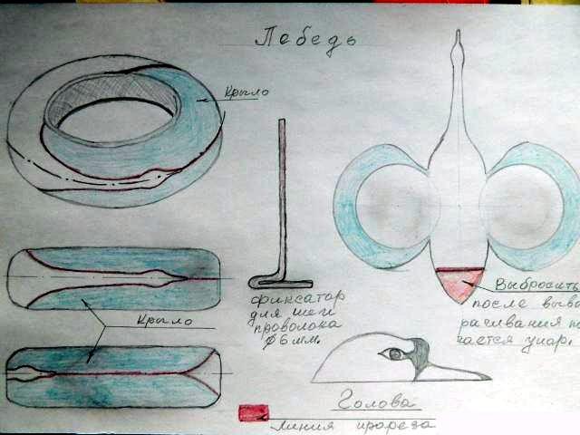 поделки из шины пошаговая инструкция - фото 7
