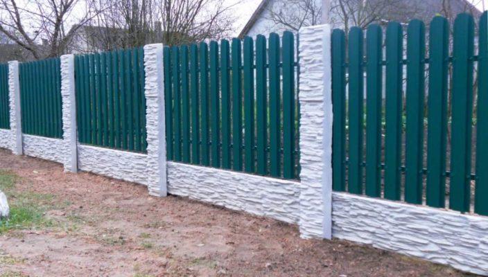 для дома инструкция забор