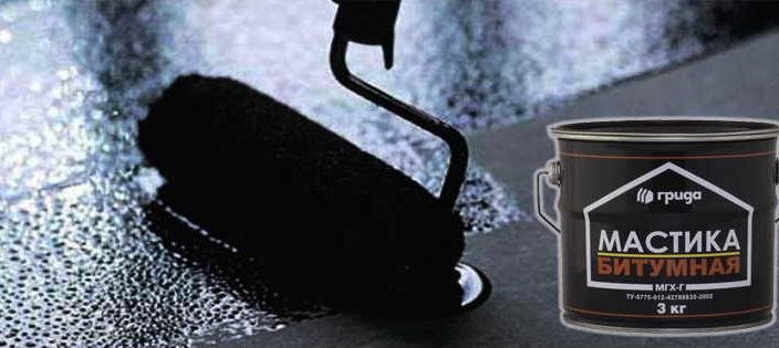 Картинки по запросу битумная гидроизоляция статьи